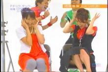 川田亜子 E娘!(9)