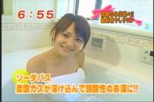 仲間リサ めざましテレビ(1)