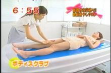 仲間リサ めざましテレビ(3)