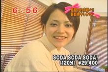 仲間リサ めざましテレビ(4)