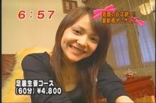 仲間リサ めざましテレビ(5)