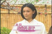 長谷川京子 サンデープロジェクト(1)