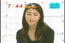 成海璃子 めざましテレビ(1)