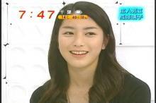 成海璃子 めざましテレビ(3)