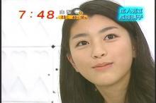成海璃子 めざましテレビ(4)