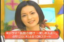 長谷川京子 王様のブランチ(4)