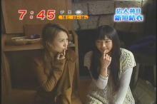 新垣結衣 めざましテレビ(3)