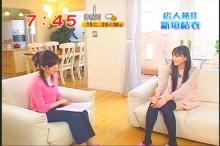 新垣結衣 めざましテレビ(4)