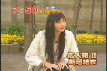 新垣結衣 めざましテレビ(6)