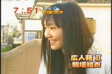 新垣結衣 めざましテレビ(7)