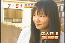 新垣結衣 めざましテレビ(8)
