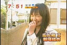 新垣結衣 めざましテレビ(10)