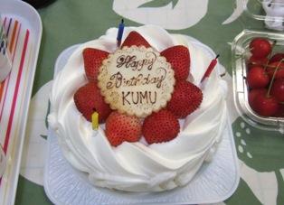 わーい!ケーキだぁ。