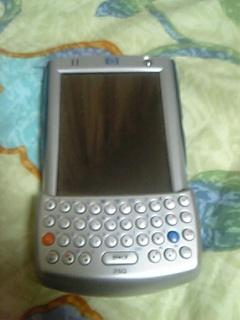 20051222073307