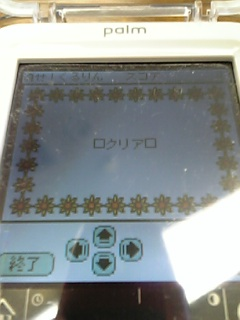 20060220124215