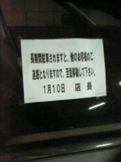 20060226165420