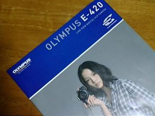 20080524171851.jpg