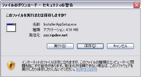 IAPPP.jpg