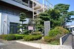 松山陣屋碑