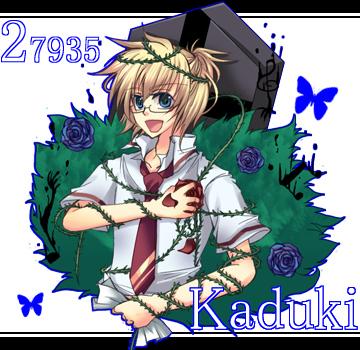 2番目アリス(華月)
