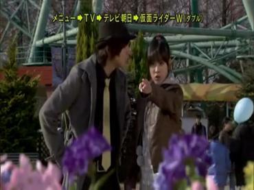Kamen Rider W  Ep19 2.avi_000408600