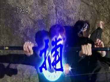 Samurai Sentai Shinkenger Act 47 1.avi_000224791
