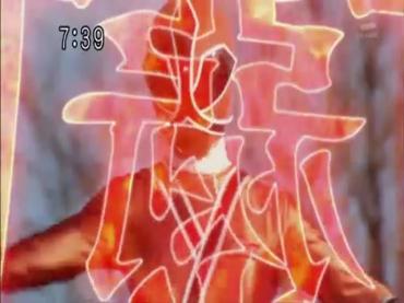 Samurai Sentai Shinkenger ep48 1.avi_000382382