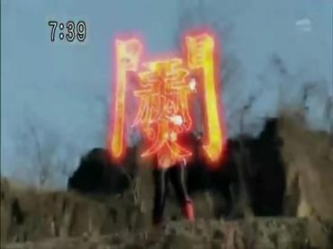 Samurai Sentai Shinkenger ep48 1.avi_000383383