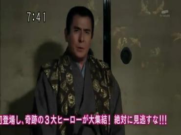 Samurai Sentai Shinkenger ep48 2.avi_000129796