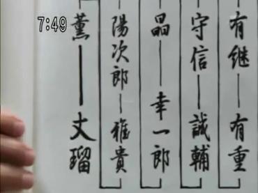 Samurai Sentai Shinkenger ep48 3.avi_000070537