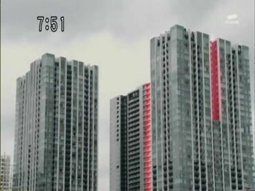 Samurai Sentai Shinkenger ep48 3.avi_000155355