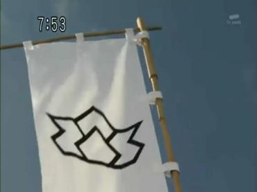 Samurai Sentai Shinkenger ep48 3.avi_000291524