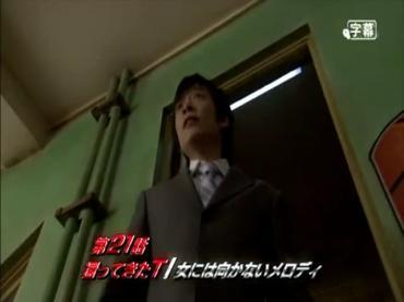 Kamen Rider Double ep21 1.avi_000217350