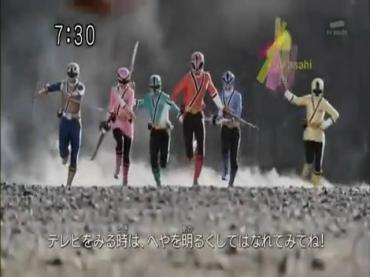 Final Episode Samurai Sentai Shinkenger 1.avi_000001001