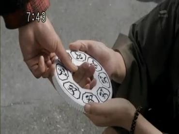 Final Episode Samurai Sentai Shinkenger 2.avi_000041341