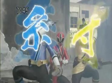 Final Episode Samurai Sentai Shinkenger 2.avi_000162262