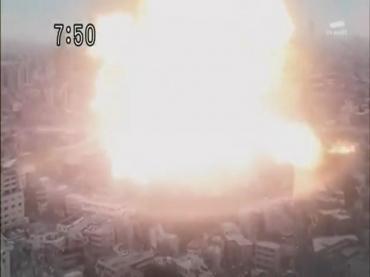 Final Episode Samurai Sentai Shinkenger 3.avi_000077577