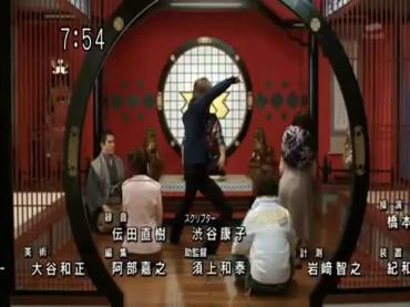 Samurai Sentai Shinkenger 49 3.avi_000330997