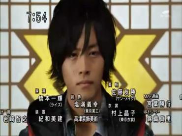 Samurai Sentai Shinkenger 49 3.avi_000336769