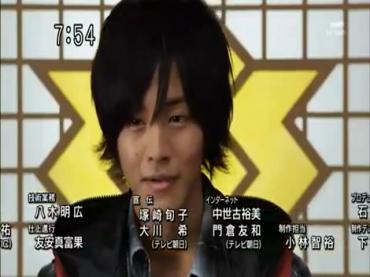 Samurai Sentai Shinkenger 49 3.avi_000347080