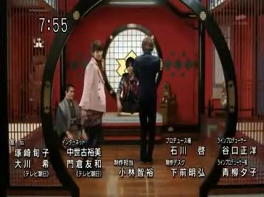 Samurai Sentai Shinkenger 49 3.avi_000349615