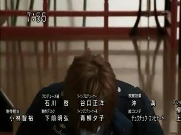 Final Episode Samurai Sentai Shinkenger 3.avi_000352752