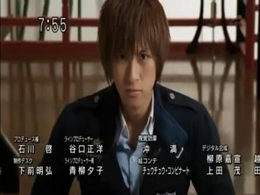 Final Episode Samurai Sentai Shinkenger 3.avi_000354153