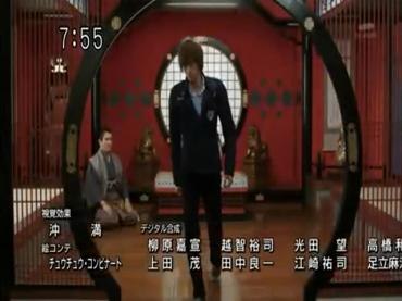 Final Episode Samurai Sentai Shinkenger 3.avi_000357523