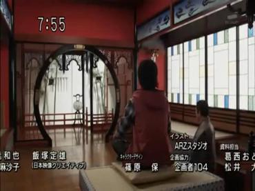 Final Episode Samurai Sentai Shinkenger 3.avi_000365164