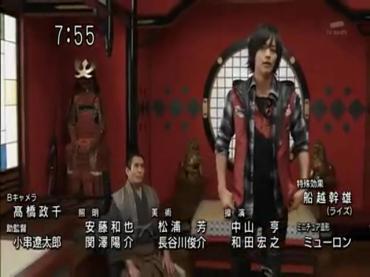 Final Episode Samurai Sentai Shinkenger 3.avi_000378911