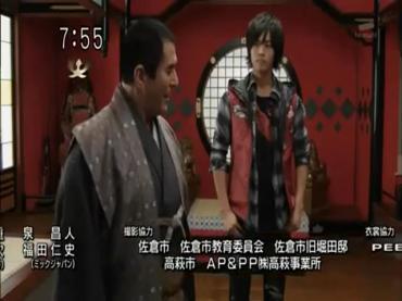 Final Episode Samurai Sentai Shinkenger 3.avi_000390923