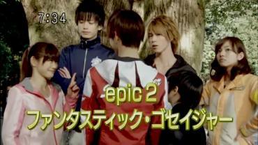 Tensou Sentai Goseiger ep2 1.avi_000107841