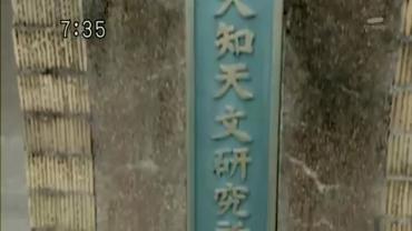 Tensou Sentai Goseiger ep2 1.avi_000166432