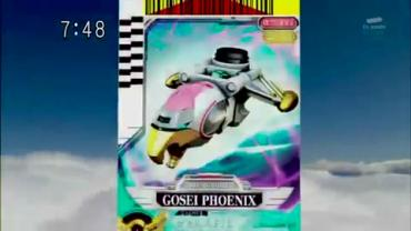 Tensou Sentai Goseiger ep2 3.avi_000065899